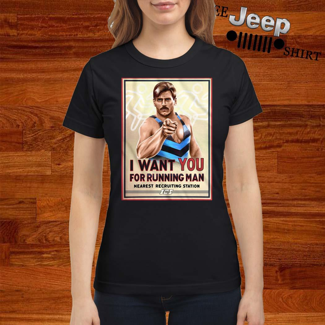 I Want You For Running Man Nearest Recruiting Station Ladies Shirt